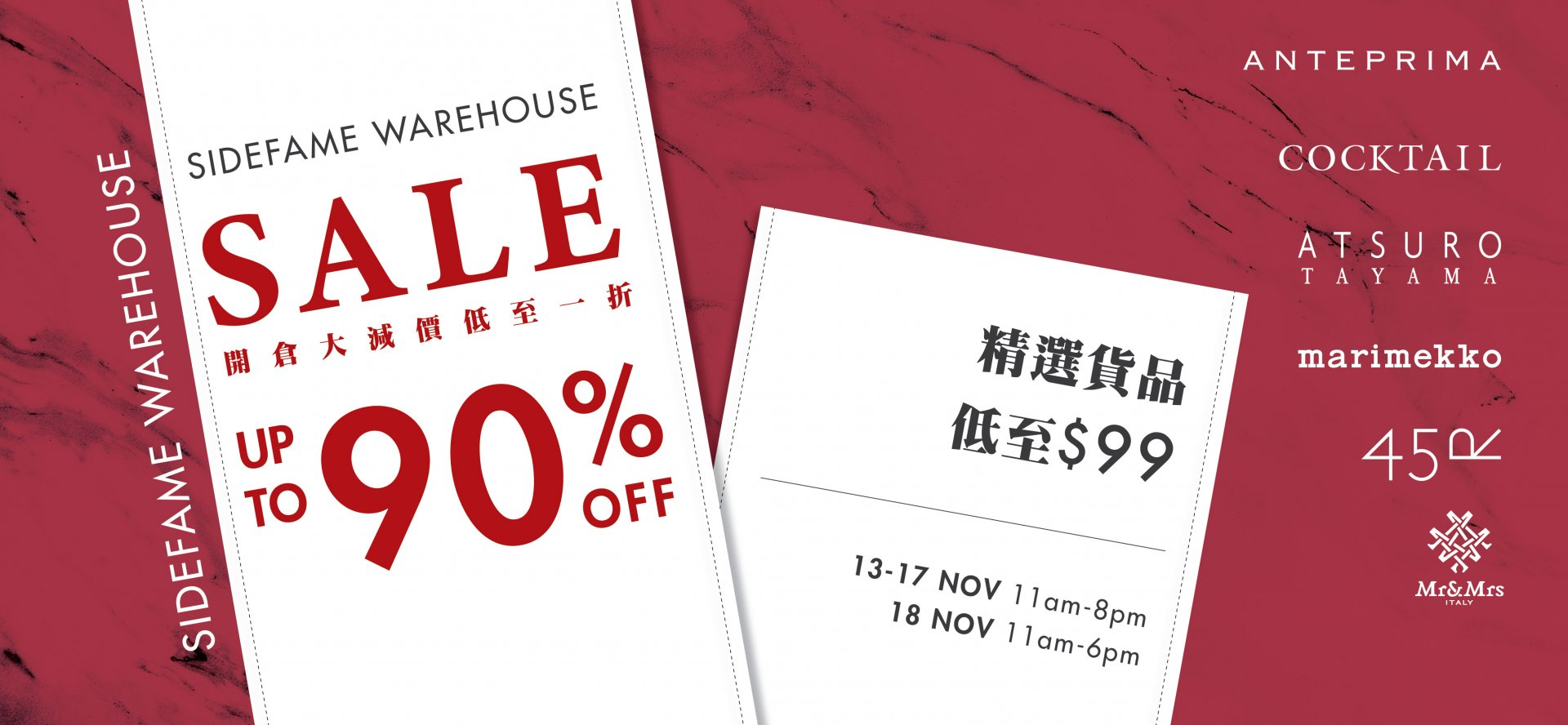 Sidefame Warehouse Sale