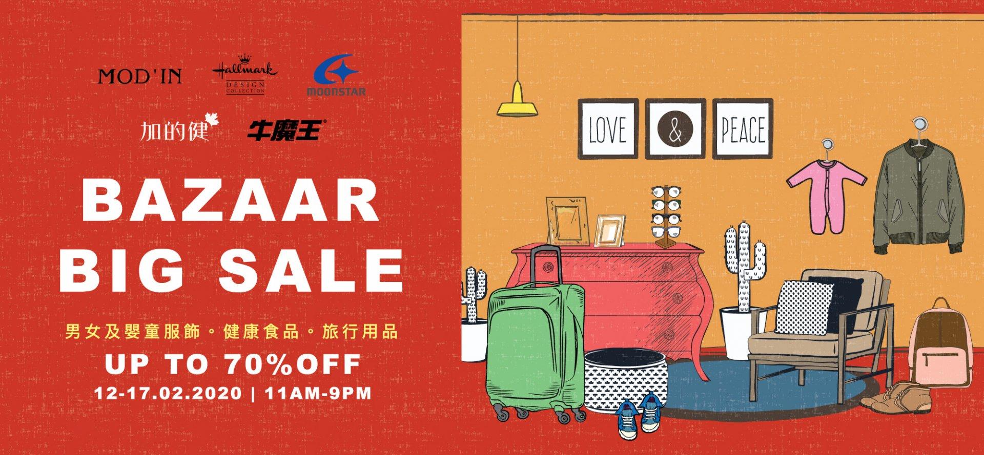 Bazaar Big Sale (12-17/2/2020)