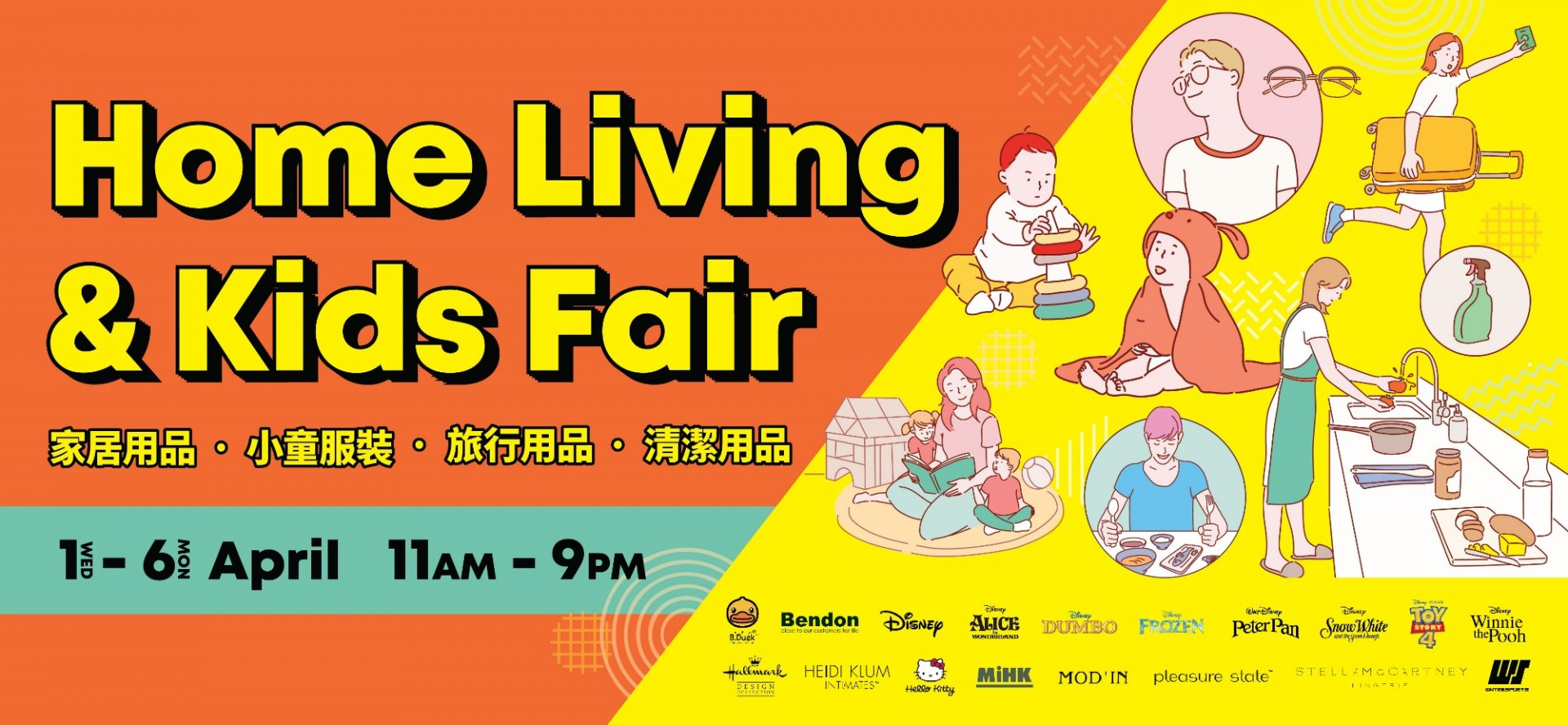 Home Living & Kids Fair