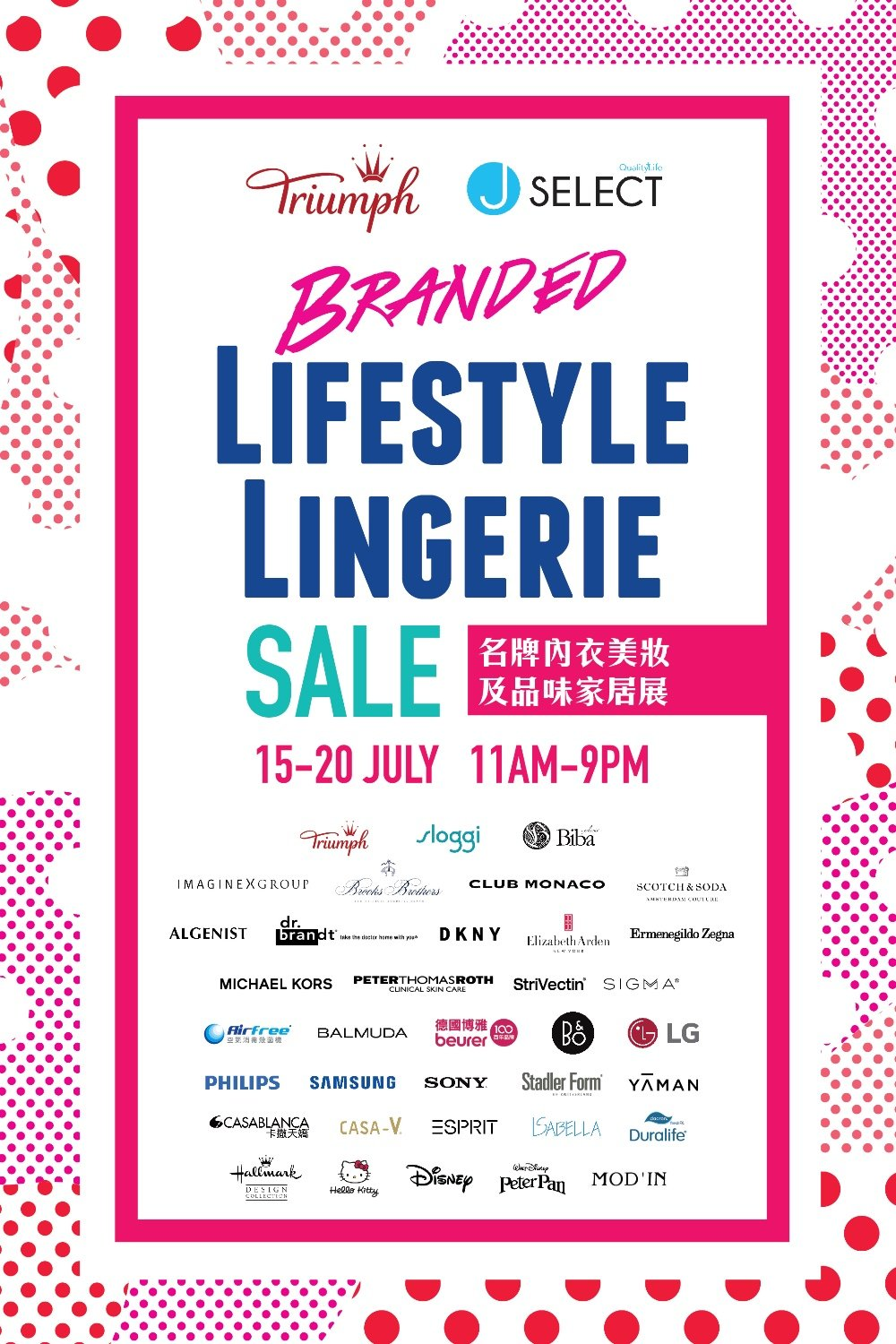 Branded Lifestyle & Lingerie Sale