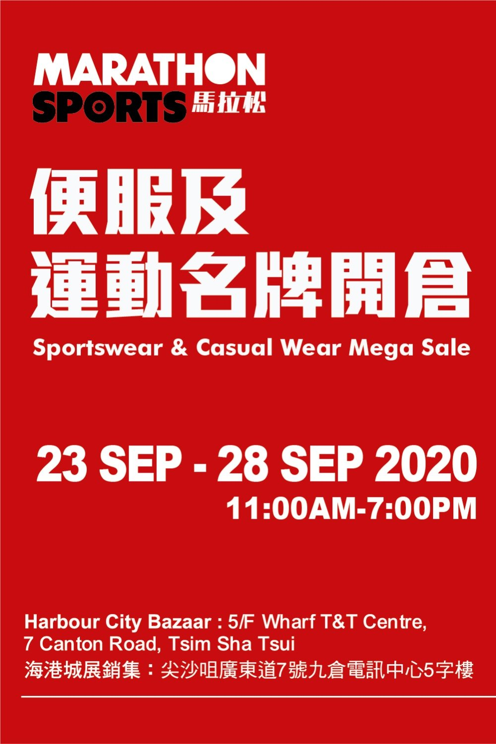 Marathon Sports: Sportswear & Casual Wear Mega Sale(23-28/9/2020)