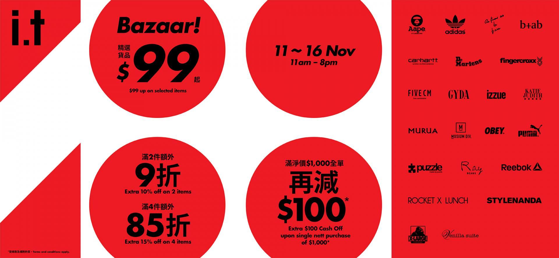 i.t Bazaar